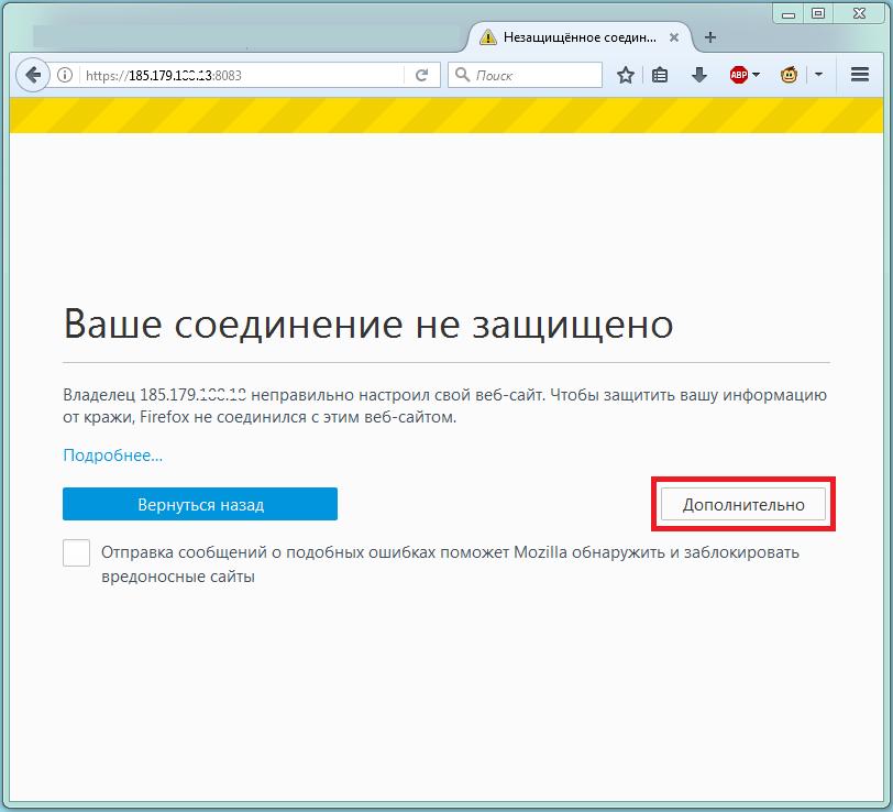 https://webhost1.ru/upload/help/vds/vesta1.png