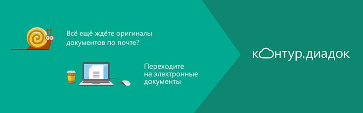 https://webhost1.ru/upload/new/diadok.png
