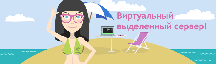 https://webhost1.ru/upload/promo/vds-start.png